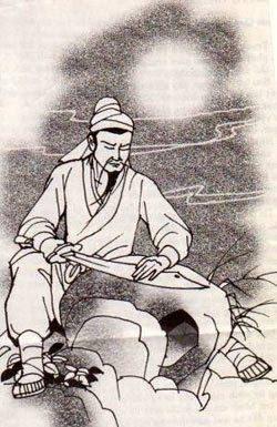 Đặng Dung