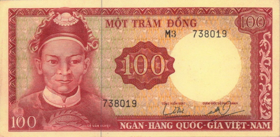 Chân dung Tả quân Lê Văn Duyệt trên tờ tiền mệnh giá 100 đồng của chính quyền Việt Nam Cộng Hòa tại miền Nam Việt Nam năm 1966. Ảnh:wikipedia.