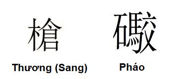 Than-Co-Thuong-Phao